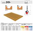 stopkové frézy profilové s ložiskem série 39-