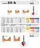 stopkové frézy profilové dvířkovací s ložiskem série 39-b
